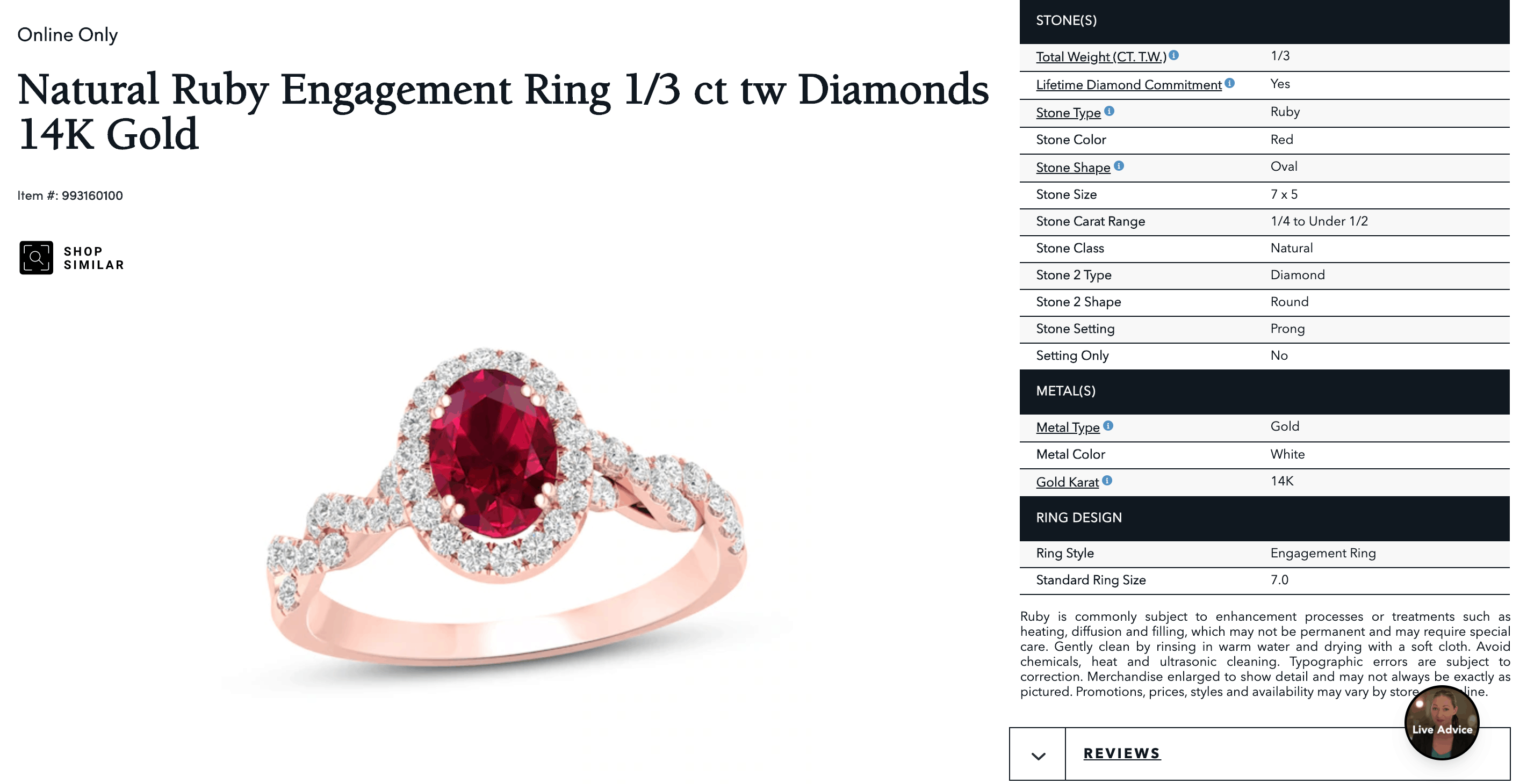 jared natural ruby engagement ring